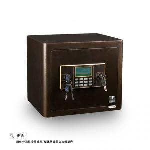 威伦司优伦系列炫彩电子保管箱BGX-A/D31UL
