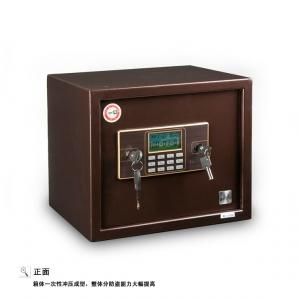 威伦司睿司系列电子式保管箱BGX-A/D35