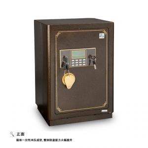 威伦司优伦系列炫彩电子保管箱BGX-A/D55UL