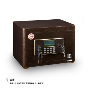威伦司优伦系列炫彩电子保管箱BGX-A/D26UL