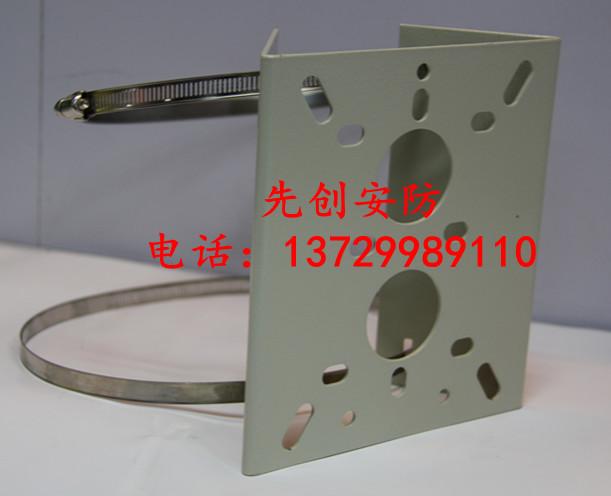 监控抱箍支架/墙角支架/电线杆支架/立杆摄像头鸭嘴支架/带扣环