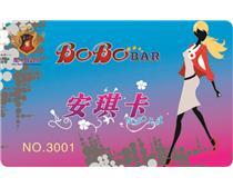 重庆做卡厂家,重庆IC卡印刷,重庆ID卡生产,贵州小区ID卡价格