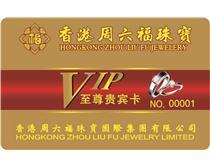 重庆ID卡工厂,重庆芯片卡印刷厂,贵州门禁卡制作