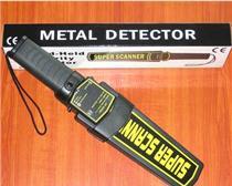 GP-3003B1金属探测器(威海金属探测器厂家报价):