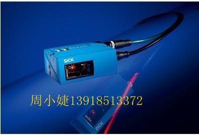 热销[CLV651-0000],sick固定式条码扫描器