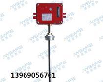厂家生产高液位报警器