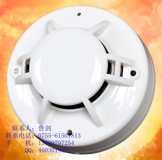 开关量温感 联网温感 继电器温感探测器