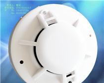 联网型光电感烟火灾探测器