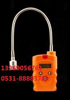 便携式氢气报警器RBBJ-T