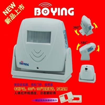 厂家直供语音门铃,迎宾器,迎宾器报警器,红外感应门铃,可定制语音