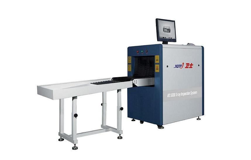 卫士5030A通道式X光射线安检机