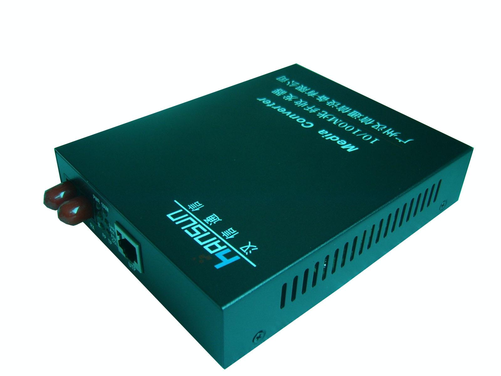 光纤收发器品牌排行_广州汉信 - 光纤收发器 - HS130-SFC - 广州汉信通信设备有限公司