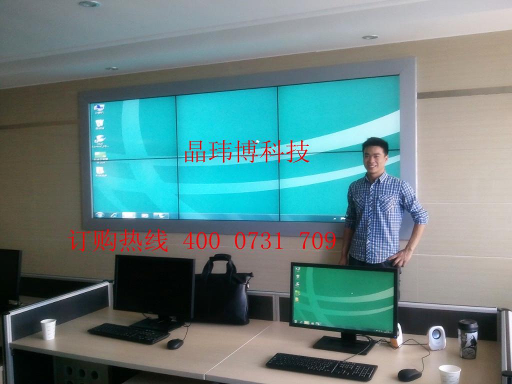 武汉液晶拼接屏 液晶拼接墙 液晶拼接视频会议系统方案报价