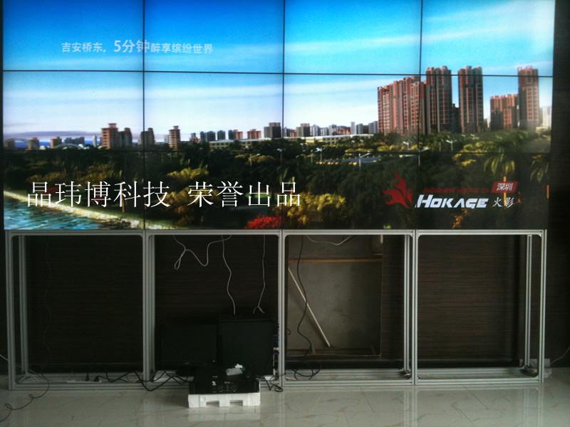 郑州液晶拼接屏|液晶拼接墙|液晶拼接视频会议系统方案报价