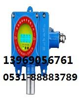 乙炔气体检测仪ppm