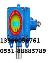 氧气(O2)气体检测仪ppm