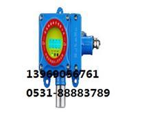 汽油检测报警器RBK-6000
