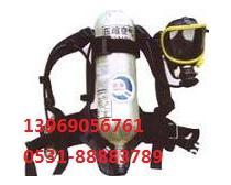 正压式空气呼吸器黑龙江、吉林、辽宁