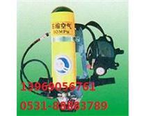 黑龙江、吉林、辽宁消防空气呼吸器