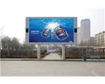 低价户外P16LED全彩显示屏,LED广告屏,质量保证,价格优势!