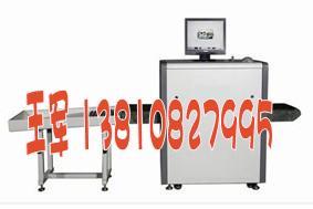 X光行李安检机图片 X光行李安检机价格