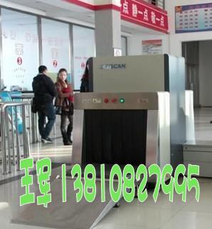 X光行李检测仪图片 行李检测仪