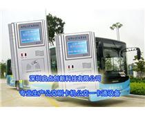 IC卡车载收费机,公交刷卡机,公交收费管理系统