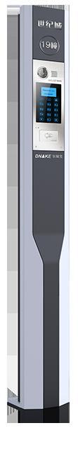 狄耐克F5款立式支架