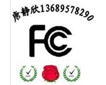 手持条码扫描仪FCC认证蓝牙条码扫描器CE认证IEC60590检测报告