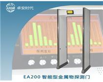 EA200通过式金属探测器