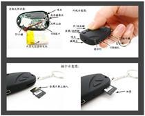 808车钥匙扣摄像机 钥匙扣摄像机 808钥匙摄像机 高清钥匙扣摄像机