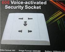 微型声控插座型高清摄像机