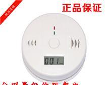 LA-2088 独立式一氧化碳报警器 蜂窝煤气报警器 CO报警器