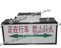 KXB-2A矿用声光语音报警装置(汉字型)