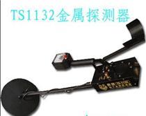海拉尔金属探测器探管道电缆探金银铜铁出售探测器