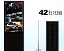 莆田室内智能终端机丨户外广告机高清液晶苹果火爆上市