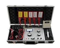 正版EPX-9900,远程地下金属探测器,雷达式黄金探测仪