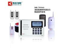 GSM无线防盗报警器_GSM无线防盗报警器供应商_GSM无线防盗报警器批发.