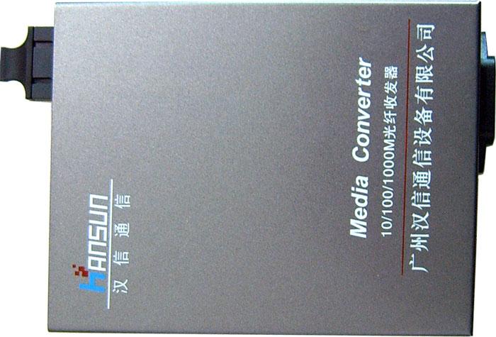 百兆单模单纤四电口光纤收发器