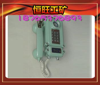 3,电话机内电路采用国际通用集成电路,具有发号准确,通话清晰,工作稳