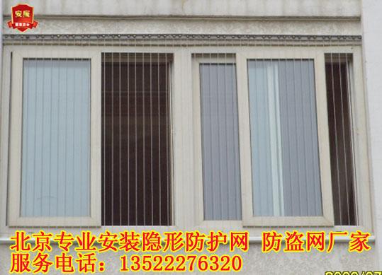 北京高层隐形防护网图片 阳台隐形防盗窗厂家 儿童隐形防护栏价格