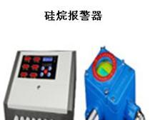 内蒙古磷烷气体报警器供应商|磷烷气体泄漏探测器咨询热线
