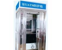 ATM机防护舱控制系统