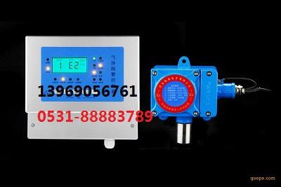 氯气浓度检测仪ppm