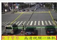 视频高清电子警察系统