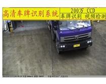 视频车牌识别系统