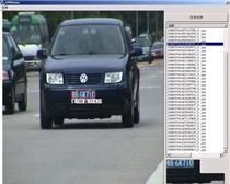 中国车牌识别的系统