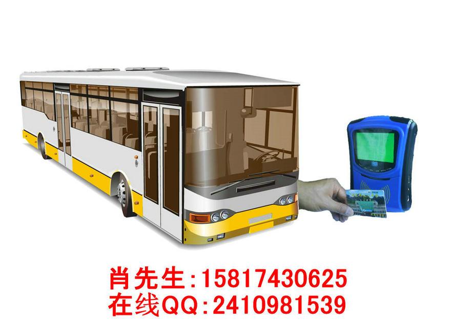 金融IC卡车载公交收费机/分段公交收费机/一票制公交收费机