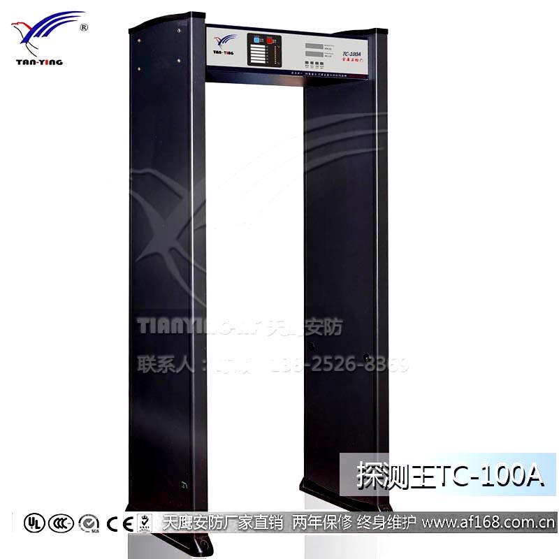 深圳手机厂安检门