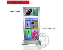双屏落地式广告机,55寸32寸WIFI/3G安卓广告播放机,数字标牌